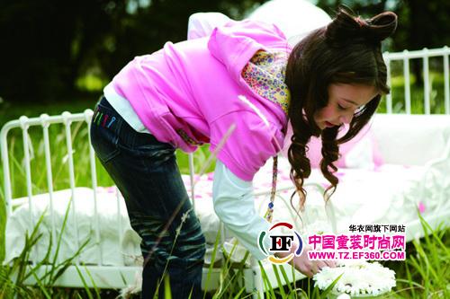 安迪鹿儿童装 打造中国最优秀的童装品牌 - 服装资讯中心-资讯新闻-资讯新闻