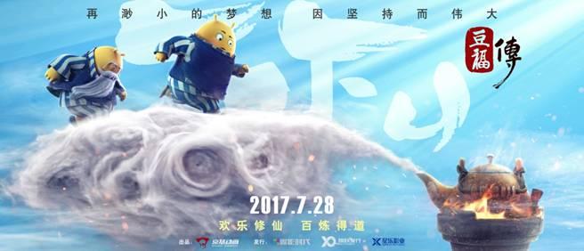 国产动画电影7月争锋海派和深味哪个更可口